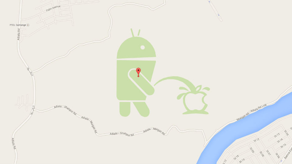 android-pipi-apple