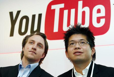 Chad Hurley et Steve Chen
