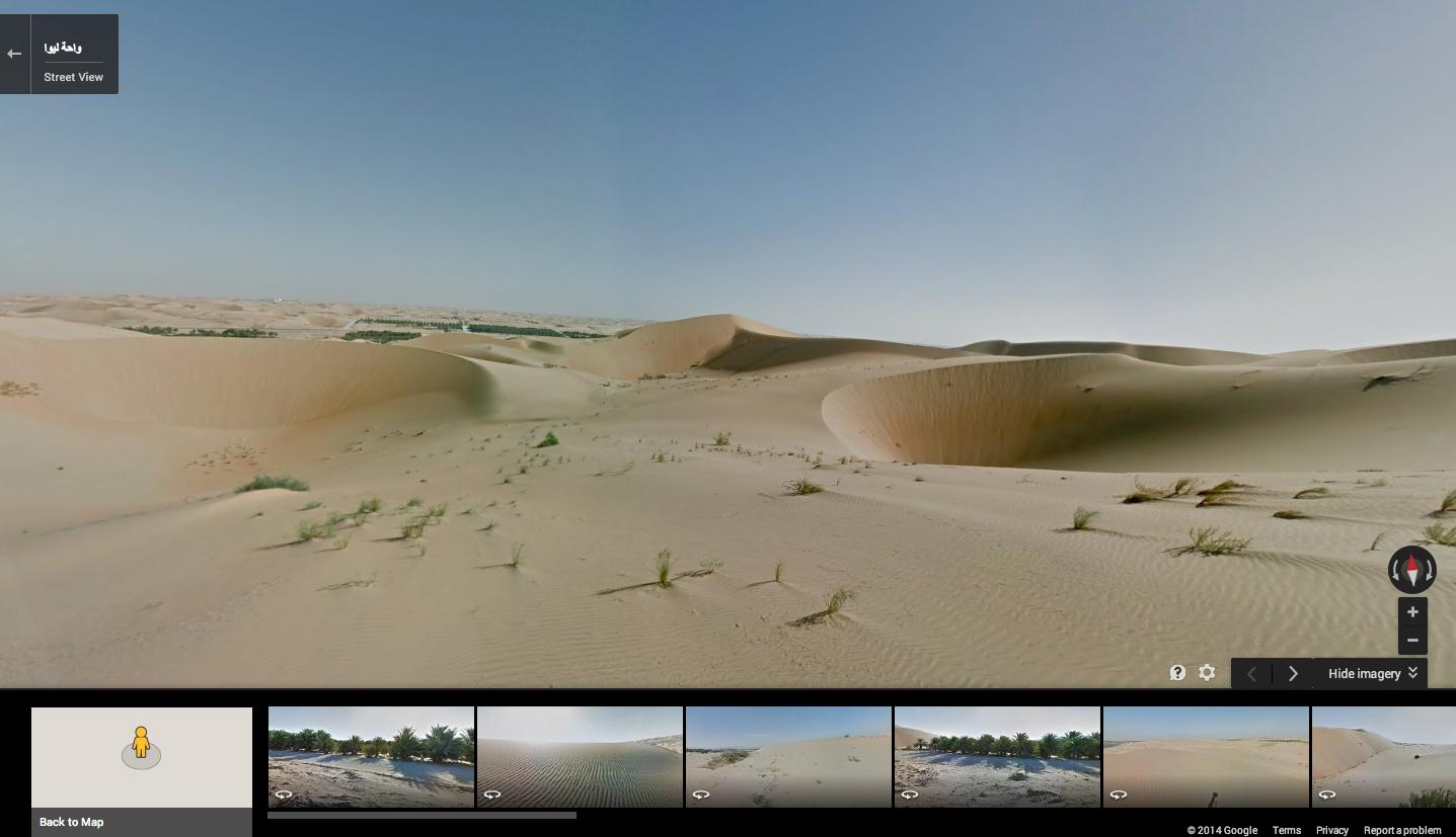 desert-liwa-street-view