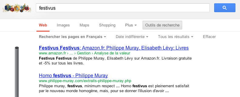 festivus-google-2012