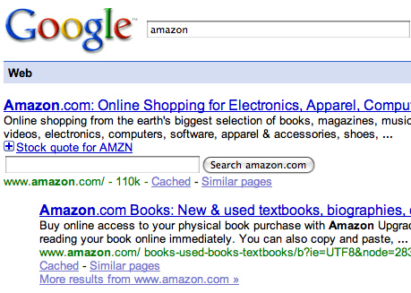 formulaire-intrasite-google-2008