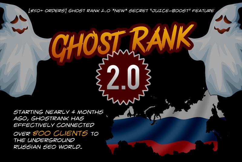 ghost-rank