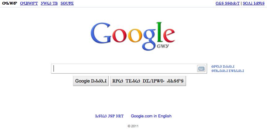 Google cherokee