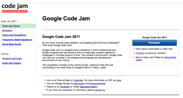Google Code Jam 2011