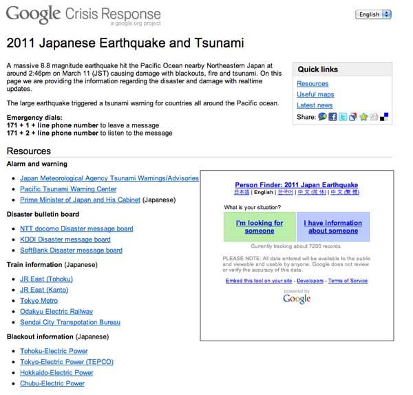 Google Crisis Response Japon