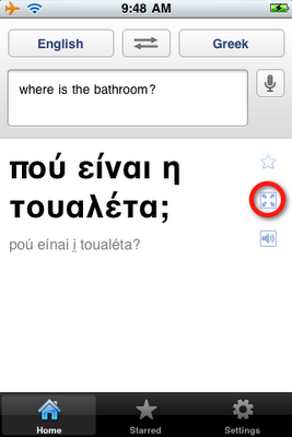 Google Translate 5