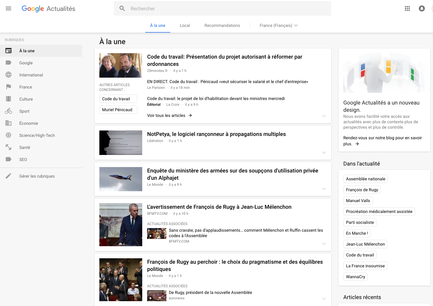 google-news-look-2017