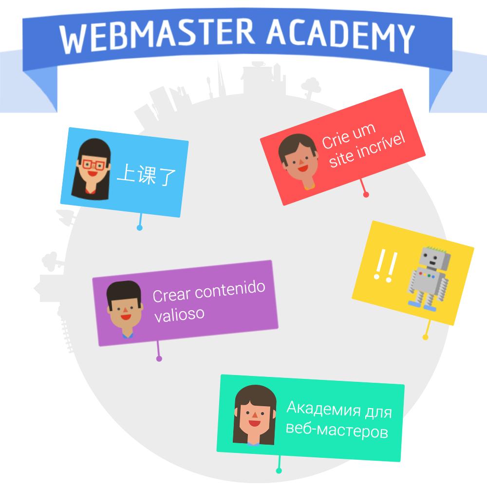 google-webmaster-academy-fr