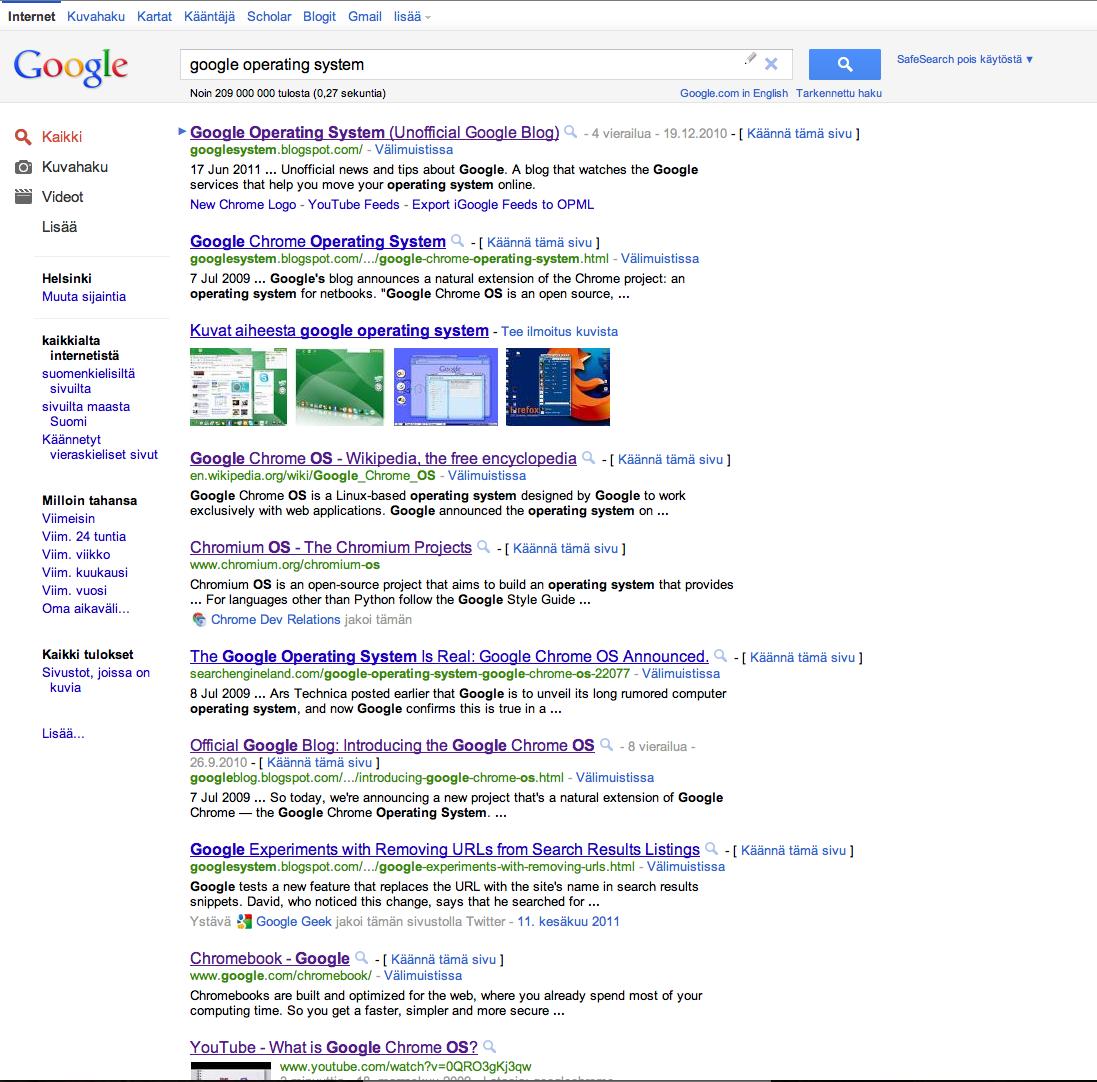 Google test juin 2011 - 2
