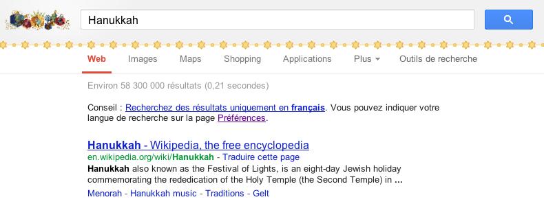 hanukkah-google-2012