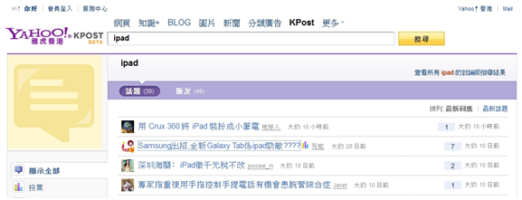 Yahoo! Kpost