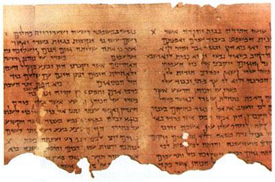 manuscrits mer morte 2