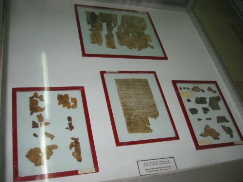 manuscrits mer morte 1