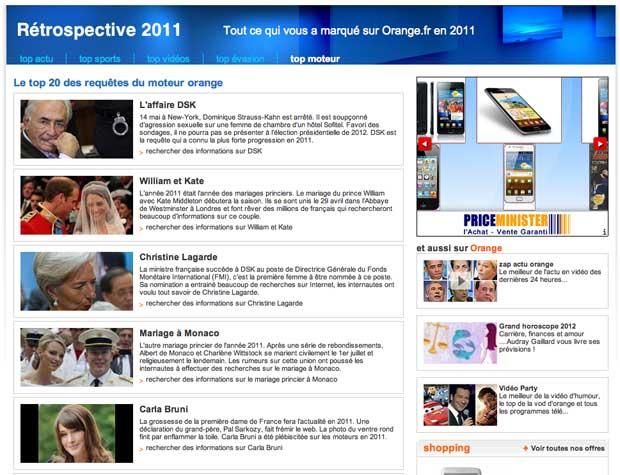 Nouvelle home Google 2012