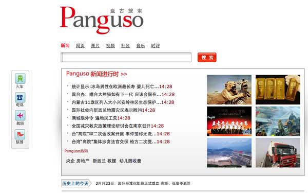 Panguso