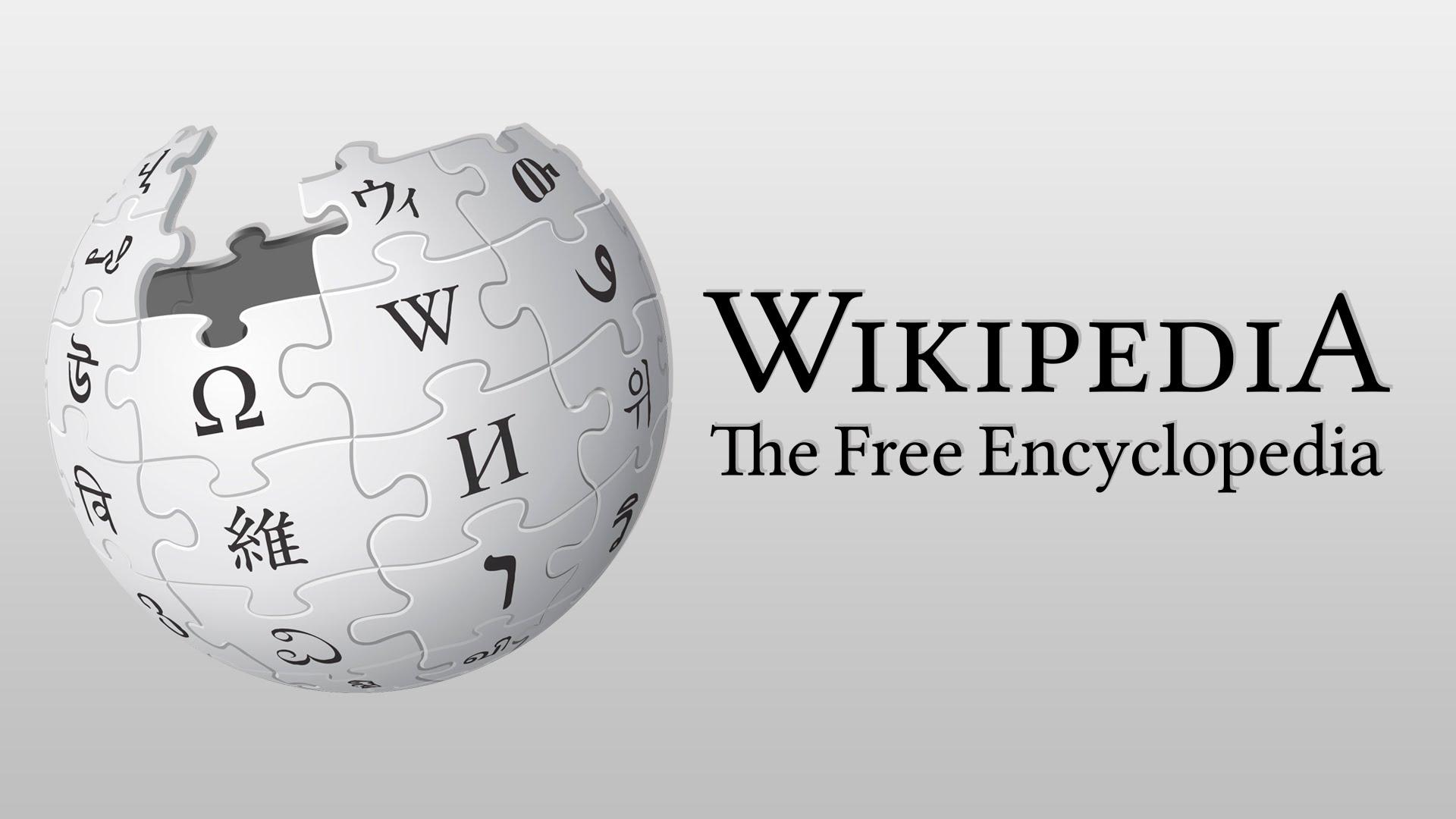 logo wikipedia-grand