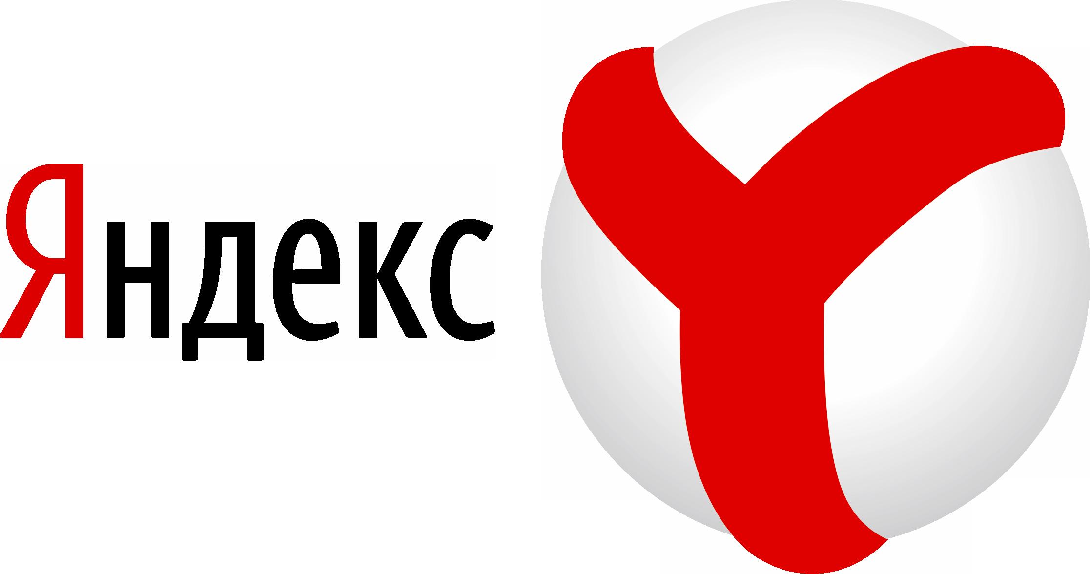 yandex-logo-image