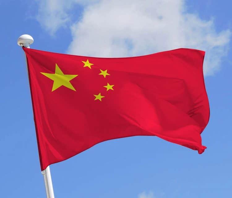 Chinaso, nouveau moteur de recherche chinois