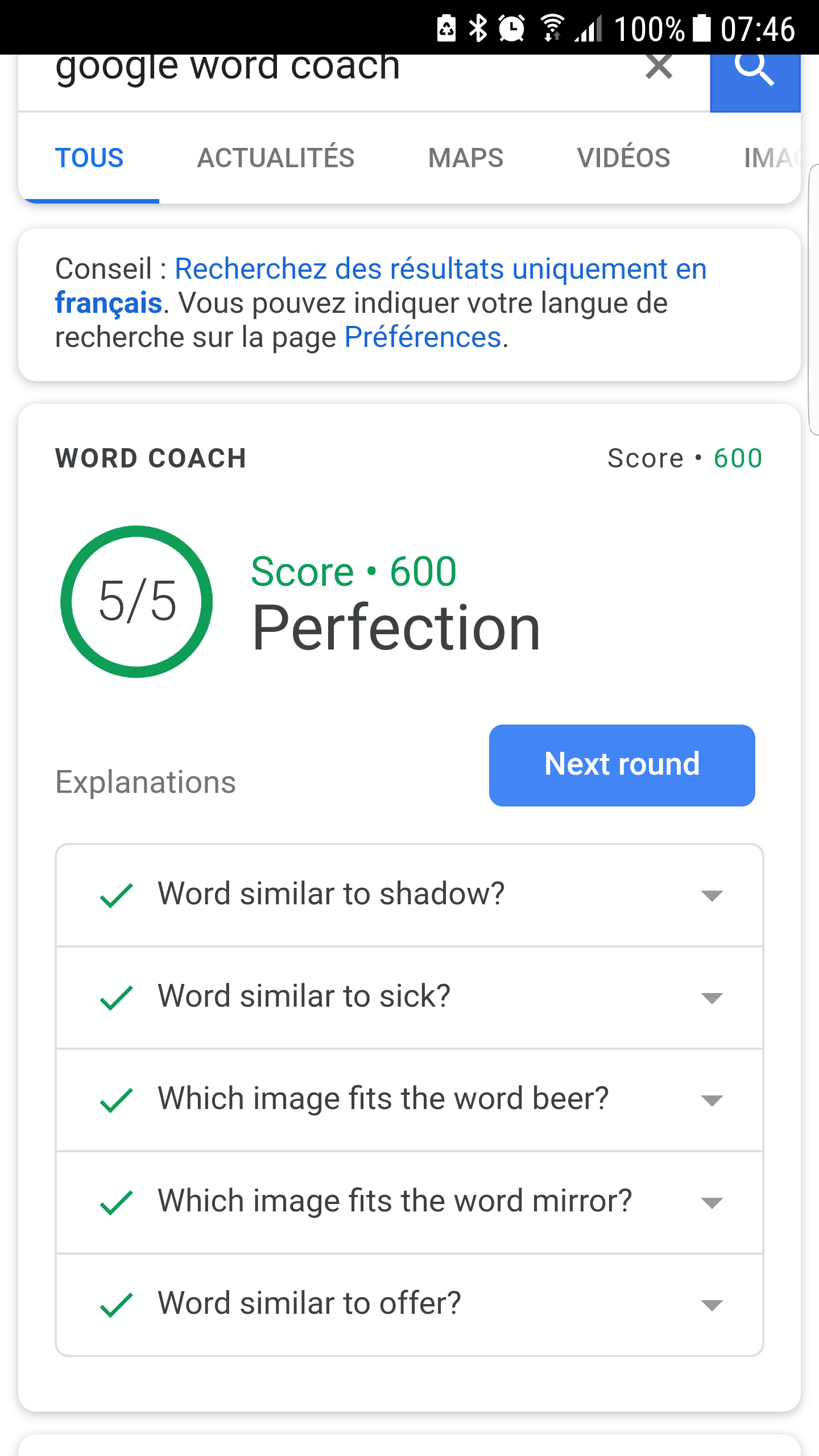 google-word-coach-resultat