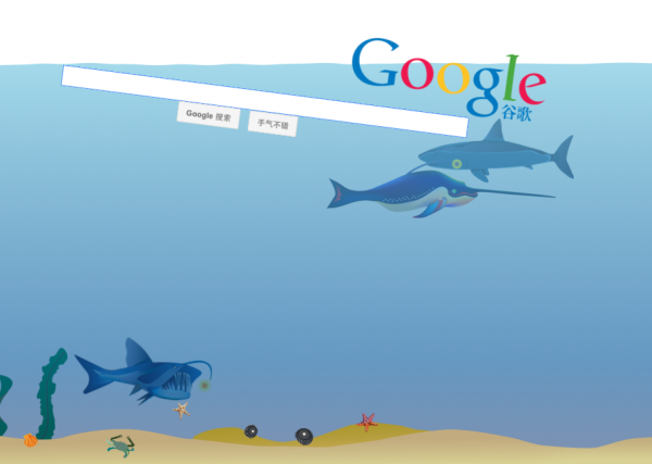 Google underwater search